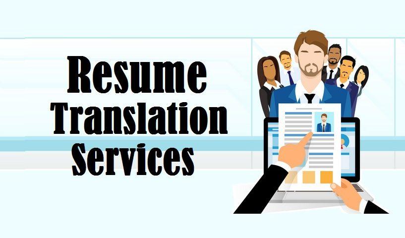 خدمات تخصصی ترجمه رزومه