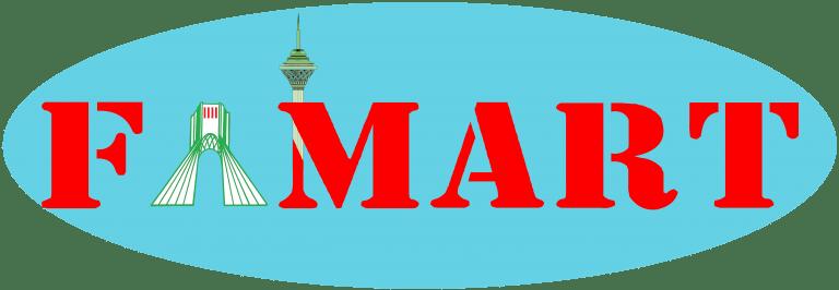 لوگوی مرکز ترجمه فامارت