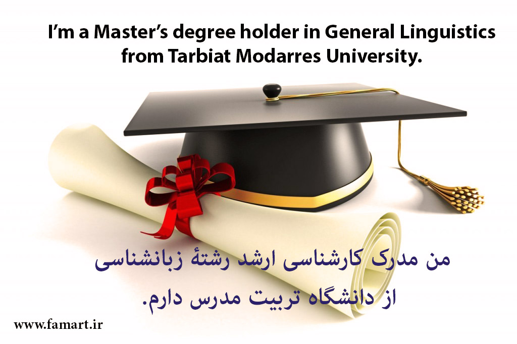 کاربرد Master's degree holder